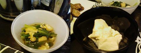 小松菜の煮びたしとくすむらの豆腐
